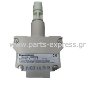 EMERGENCY STOP SWITCH ΓΙΑ ΗΕΛΚΤΡΟΚΙΝΗΤΟ ΠΑΛΕΤΟΦΟΡΟ JUNGHEINRICH EJE 116 50020312 EMERGENCY STOP SWITCH HIGH CAPACITY JUNGHEINRICH 50020312